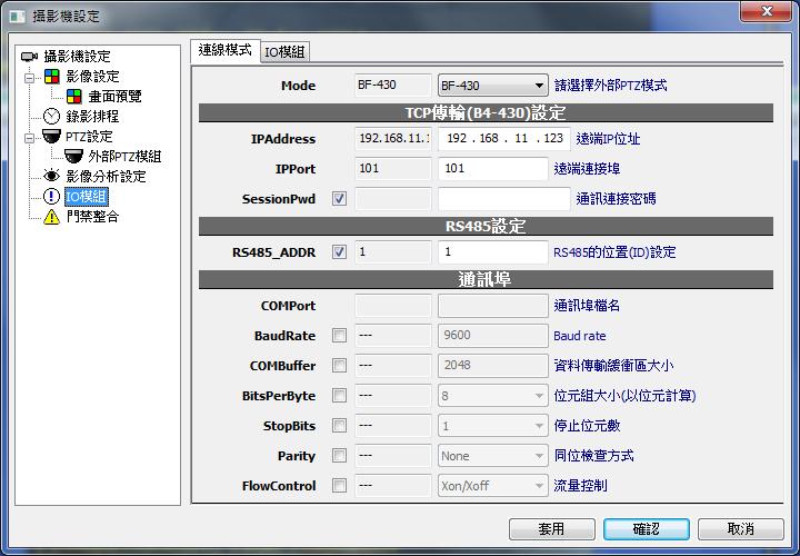 Prolific usb-to-serial comm port windows 10 драйвер