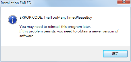 What is TrialTooManyTimesPleaseBuy error and how do I fix it